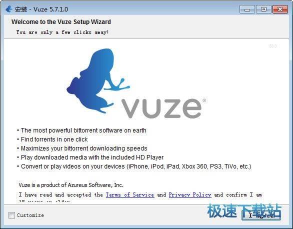 Azureus Vuze 图片 01