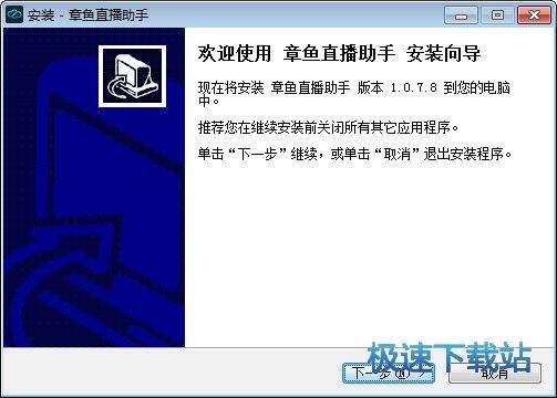 广东体育在线直播