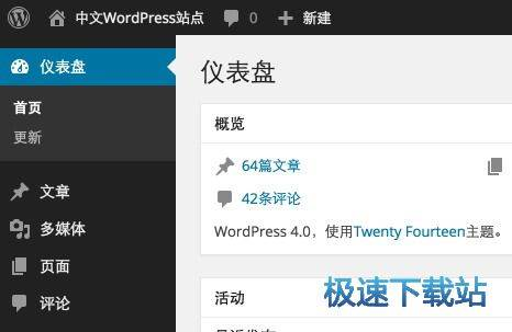 Wordpress 图片 02s