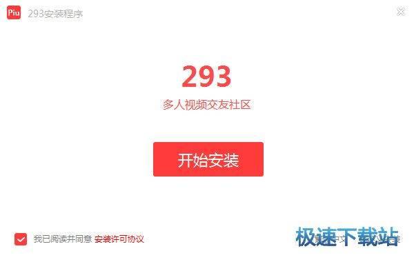 293真人秀�� �D片 01