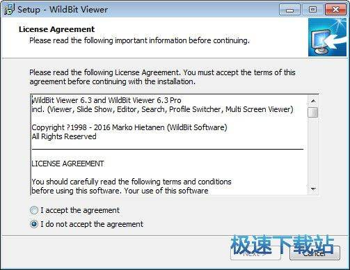 WildBit Viewer 图片 01