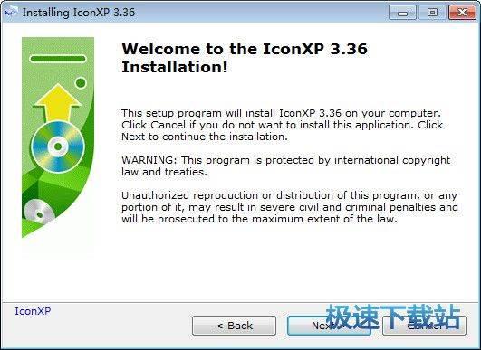 Aha IconXP 图片 01s