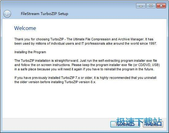 FileStream TurboZIP 图片 01