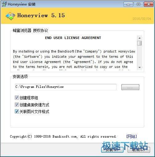 Honeyview 图片 01