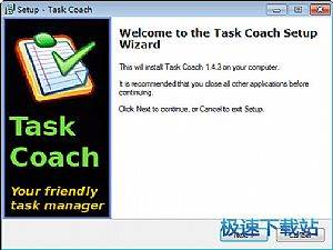 Task Coach图片