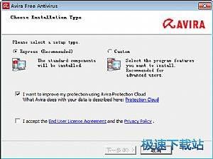 Avira Free Antivirus图片