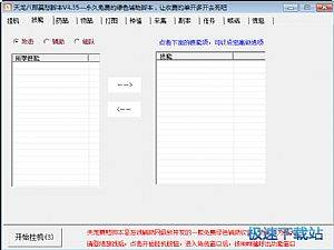 天龙八部莫愁脚本 图片 02