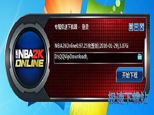 NBA2K Online下载器 缩略图 01