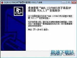 木子李QQ 缩略图