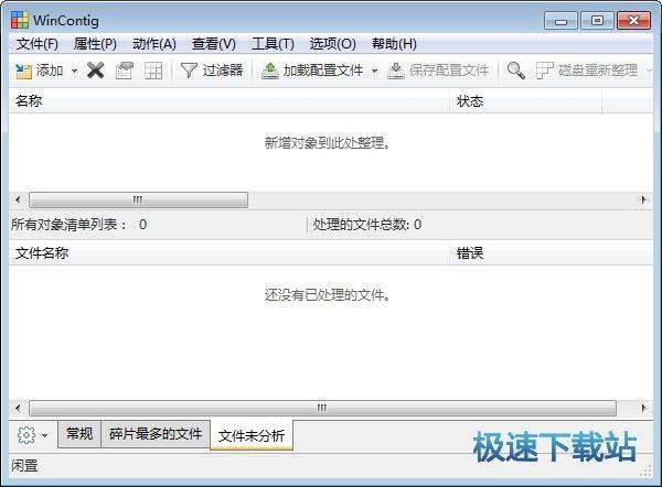 文件整理工具