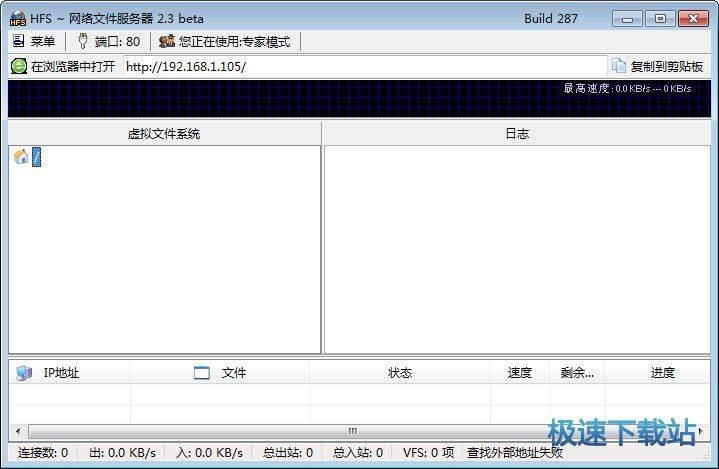 Http File Server 图片 01