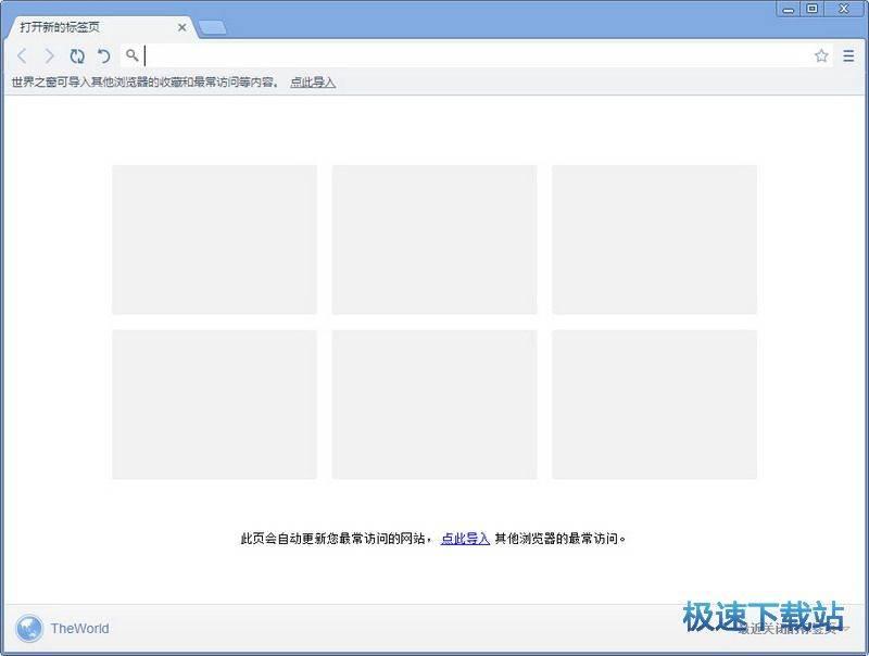 世界之窗官网图片