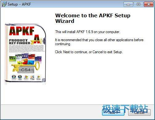 APKF Product Key Finder 图片 01