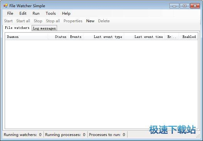 File Watcher Simple 图片 01