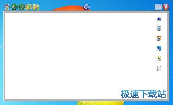 QuickWayToFolders 图片 01
