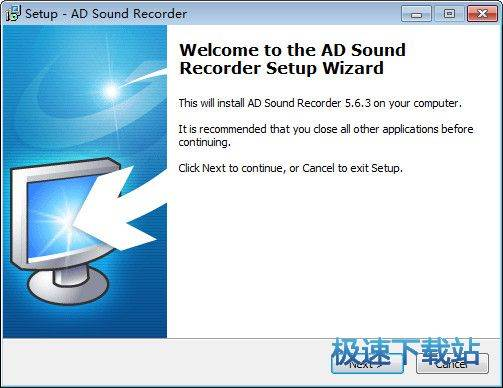 AD Sound Recorder 图片 01