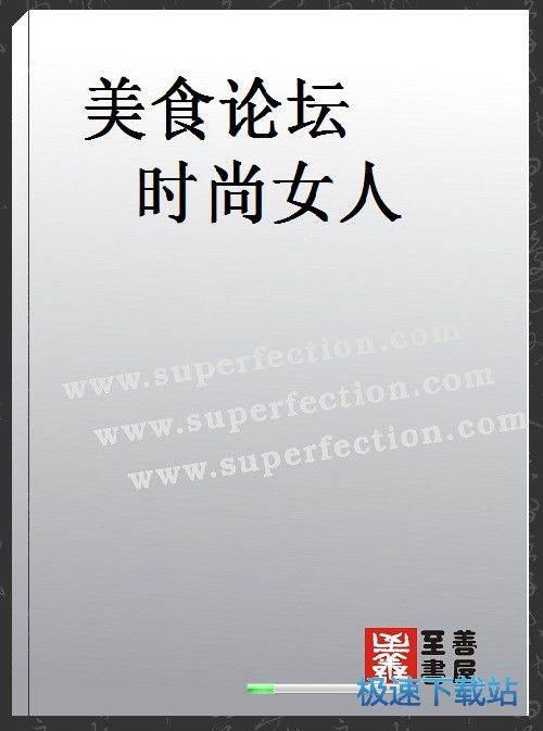 至善读书 图片 02