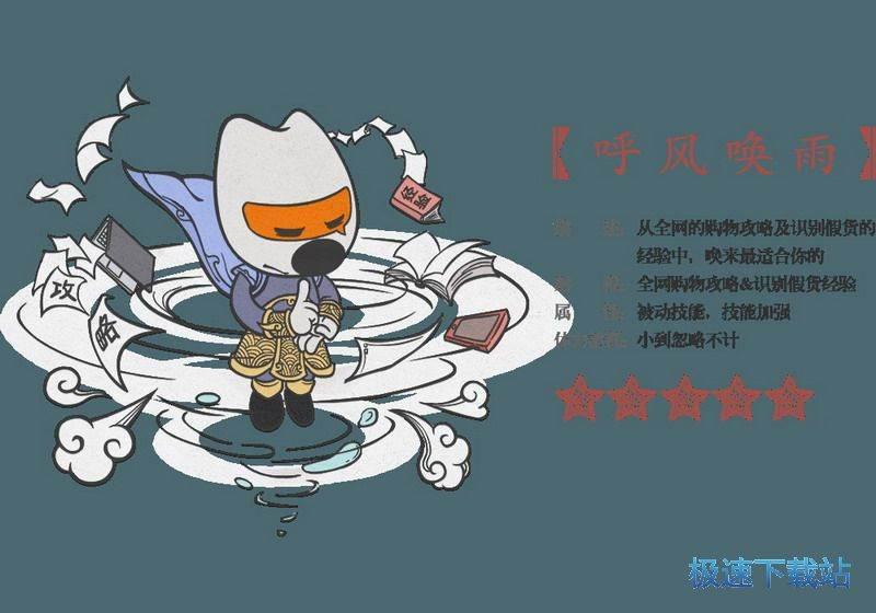 搜狗浏览器315版