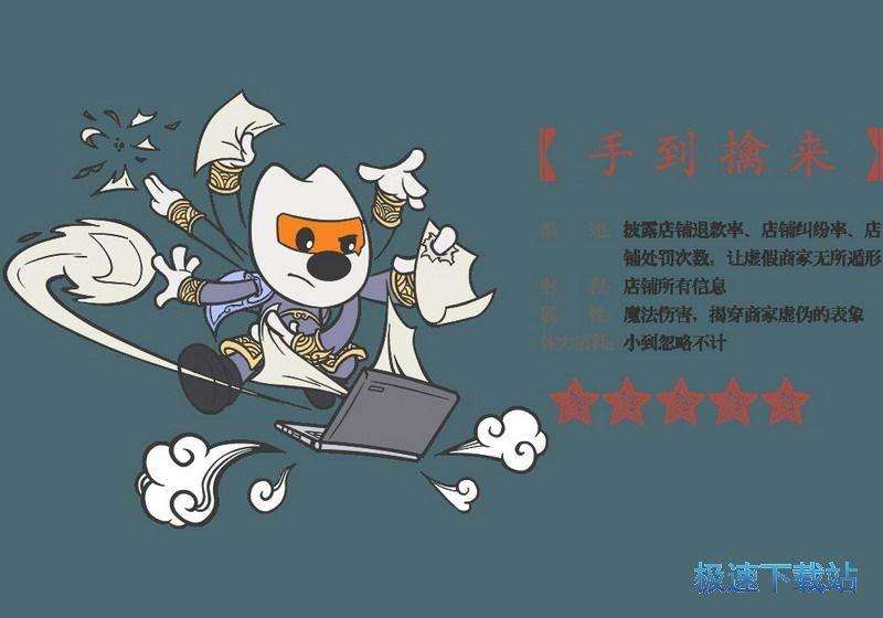 搜狗浏览器315版下载