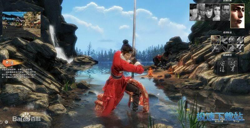 刀剑2官网