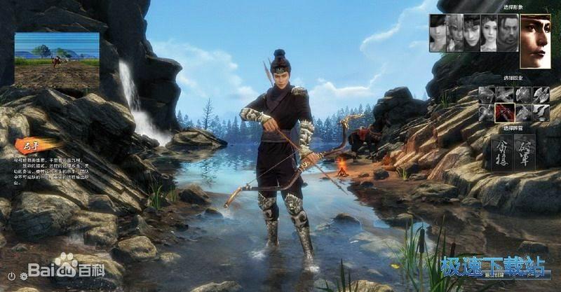 刀剑2 图片