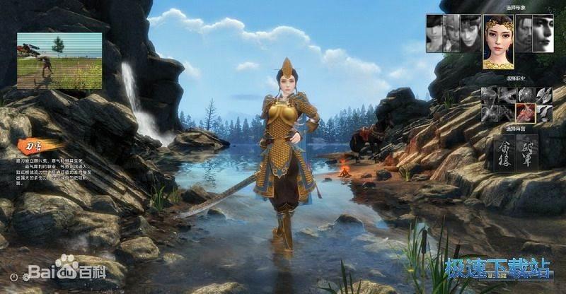 刀剑2官网 图片