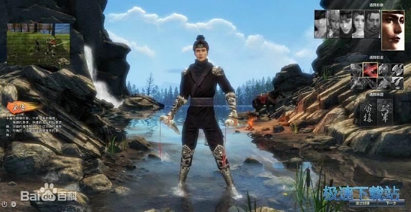 刀剑2下载器