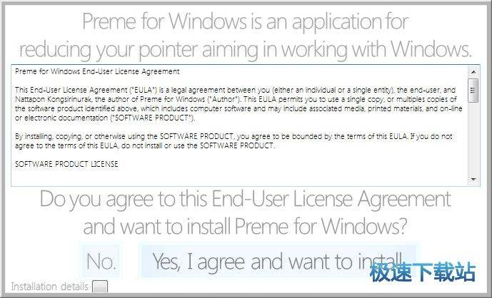 Preme for Windows7 图片 01