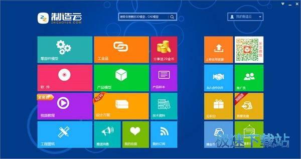 3DSource云平台 图片 03