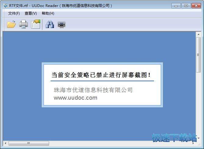 优道文档阅读器 图片 02