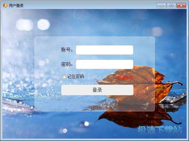 天下通物流配货软件 图片 02