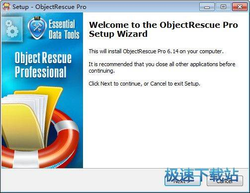Digital ObjectRescue Pro 图片 01