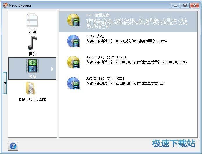 尼罗光盘刻录软件下载