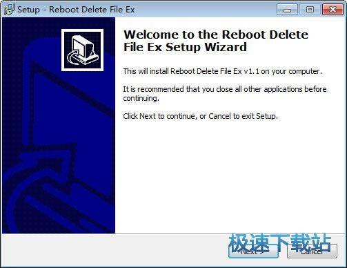 Reboot Delete File Ex 图片 01