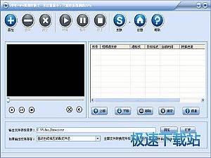 闪电PSP视频转换器 缩略图 02