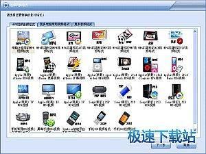 闪电PSP视频转换器 缩略图 03