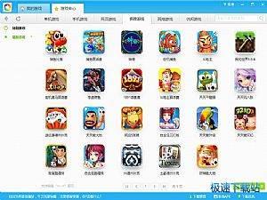 海量单机游戏免费高速下载