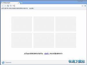 世界之窗浏览器缩略图 03