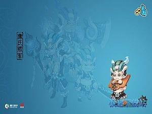 QQ三国专属极速下载器缩略图 04