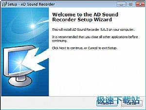 AD Sound Recorder 缩略图