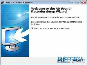 AD Sound Recorder 缩略图