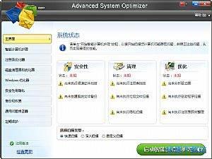 Advanced System Optimizer 缩略图 01