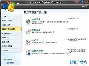 Advanced System Optimizer 缩略图 04