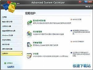 Advanced System Optimizer 缩略图 09