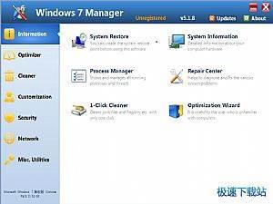 win7系统优化软件