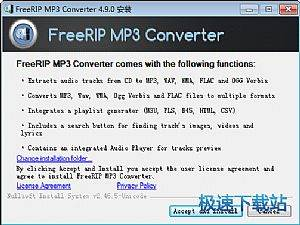 FreeRIP MP3 Converter