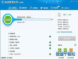 中国电信宽带