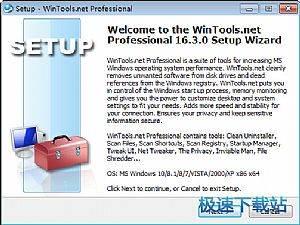 WinTools.net Pro 缩略图