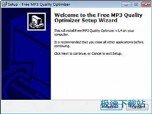 Free MP3 Quality Optimizer 缩略图