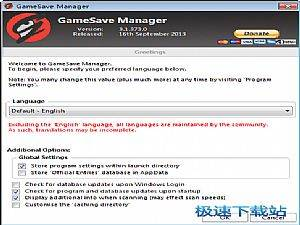 GameSave Manager 缩略图